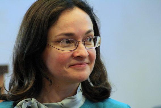 Эльвира Набиуллина, министр экономического развития России