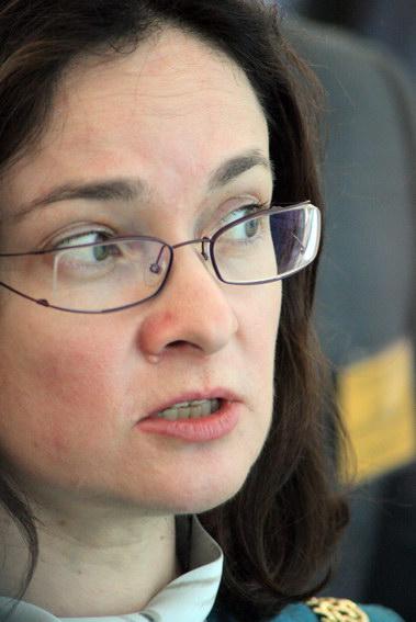 Набиуллина Эльвира Сахипзадовна, министр экономического развития России