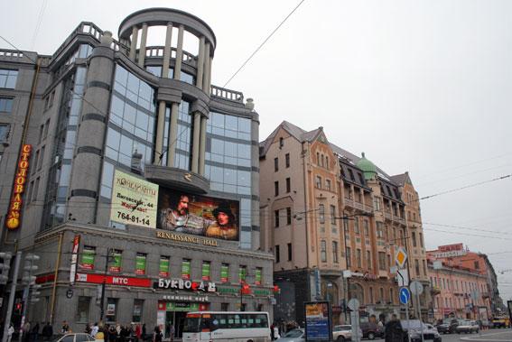 Регент холл, Ренессанс холл, Владимирская площадь
